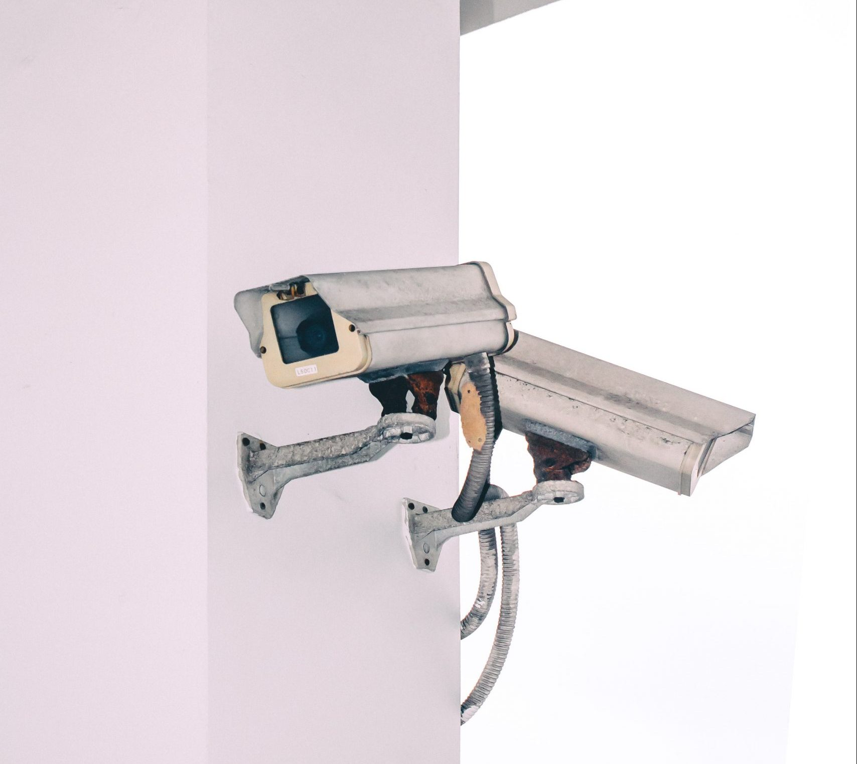 Read more about the article Party Prevention Approaches: Video Surveillance